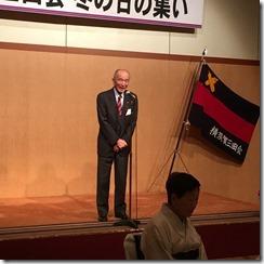 010 横須賀三田会会長挨拶
