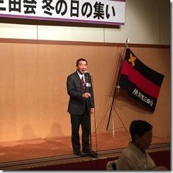 011 横須賀稲門会会長挨拶