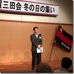 013 初参加塾員紹介