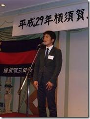 初参加者紹介7
