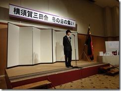 17学生会次期代表挨拶