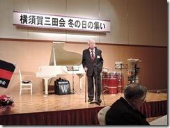 横須賀三田会代表挨拶